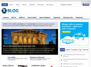 xblog.gr Homepage Screenshot