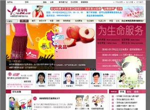 xy280.com Homepage Screenshot