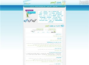 yoo7.com Homepage Screenshot