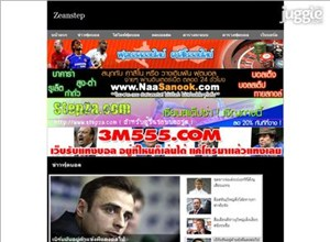 zeanstep.com Homepage Screenshot
