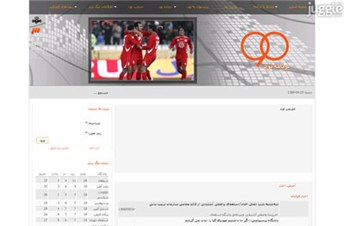 90tv.ir Homepage Screenshot