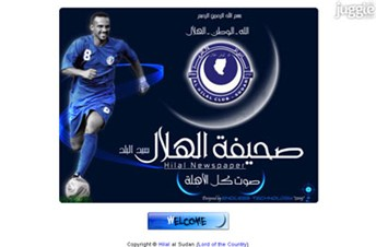 alhilalnews.com Homepage Screenshot