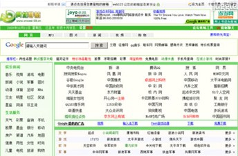 cnweb123.cn Homepage Screenshot