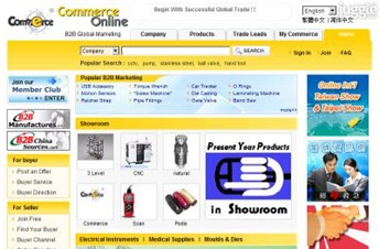 commerce.com.tw Homepage Screenshot