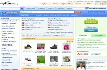ecplaza.net Homepage Screenshot
