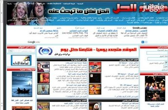 el7l.com Homepage Screenshot