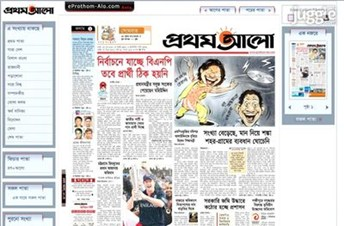 eprothomalo.com Homepage Screenshot