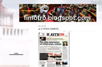 fimotro.blogspot.com Homepage Screenshot