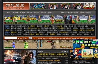 gamersky.com Homepage Screenshot