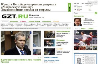 gzt.ru Homepage Screenshot