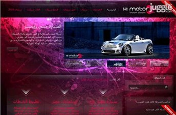 hi-motor.com Homepage Screenshot