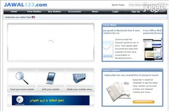 jawal123.com Homepage Screenshot