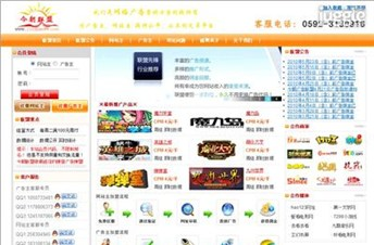 jinzhao99.com Homepage Screenshot