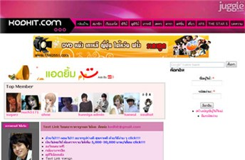 kodhit.com Homepage Screenshot