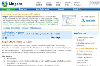 lingoes.net Homepage Screenshot