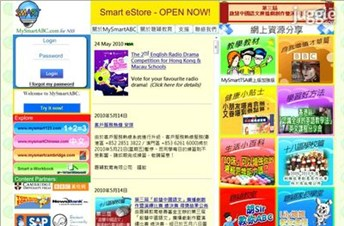 mysmartabc.com Homepage Screenshot