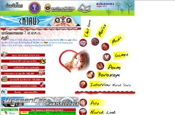 narak.com Homepage Screenshot