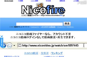 nicovideofire.jp Homepage Screenshot