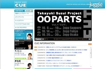 office-cue.com Homepage Screenshot