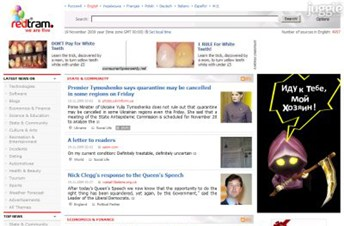 redtram.com Homepage Screenshot