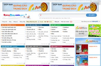 rongbay.com Homepage Screenshot