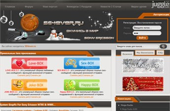 se4ever.ru Homepage Screenshot