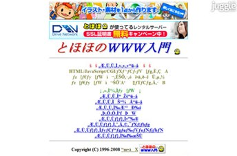tohoho-web.com Homepage Screenshot
