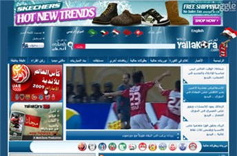 yallakora.com Homepage Screenshot