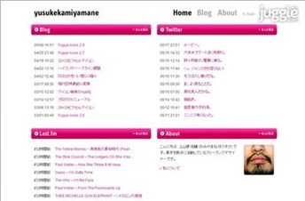 yusukekamiyamane.com Homepage Screenshot