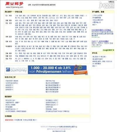 Free bangla choti golpo free bangla goenda golpo free bangla choto golpo pdf free