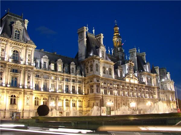 paris city. Paris City Hall.