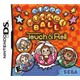 Super Monkey Ball: Touch & Roll for DS
