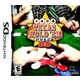 Texas Hold 'Em Poker for DS
