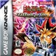 Yu-Gi-Oh! 7 Trials to Glory: World Championship Tournament 2005