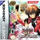 Yu-Gi-Oh: GX Duel Academy for Game Boy Advance (GBA)
